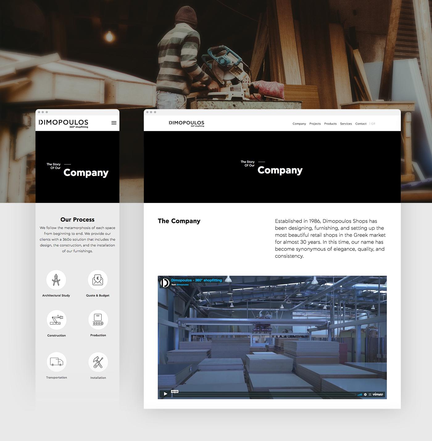 intro_company